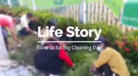 กิจกรรม 5ส Big Cleaning Day